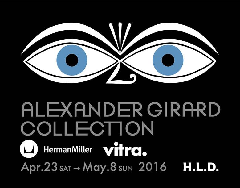 Alexander-Girard_HLD_001