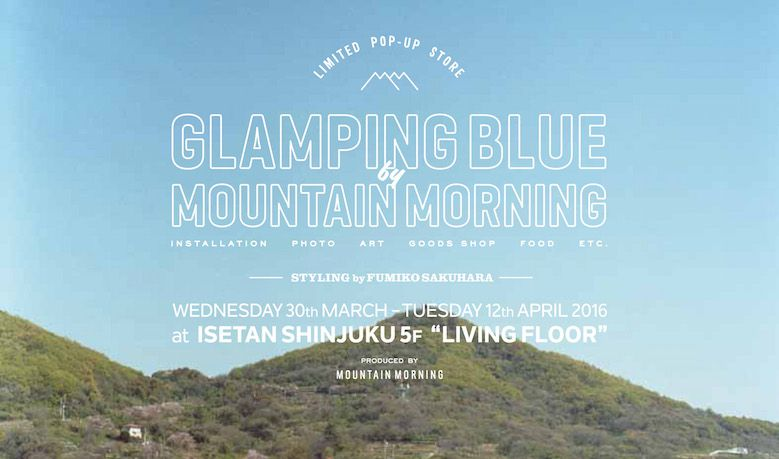 ISETAN_GLAMPING_BLUE_MM_01