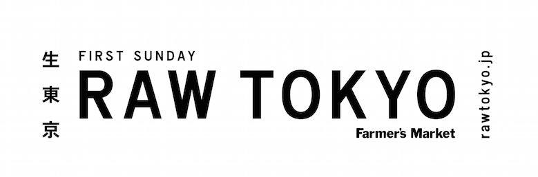 RAW TOKYO_vol2_001