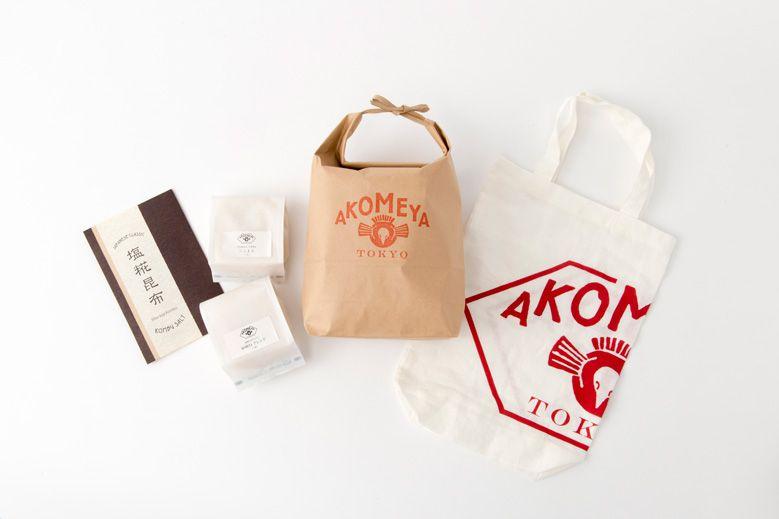 akomeya-3years-anniversary-limited-items_01