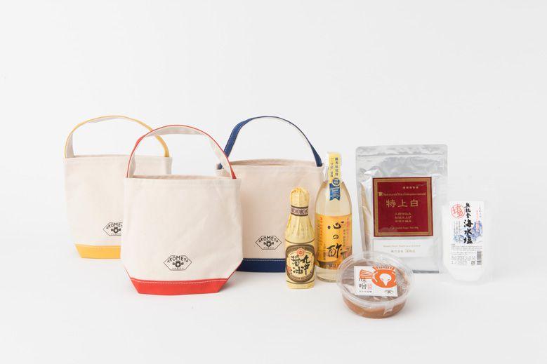 akomeya-3years-anniversary-limited-items_02
