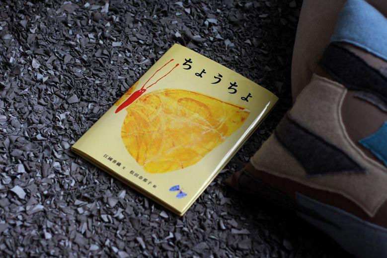 matsudananako-karf_03