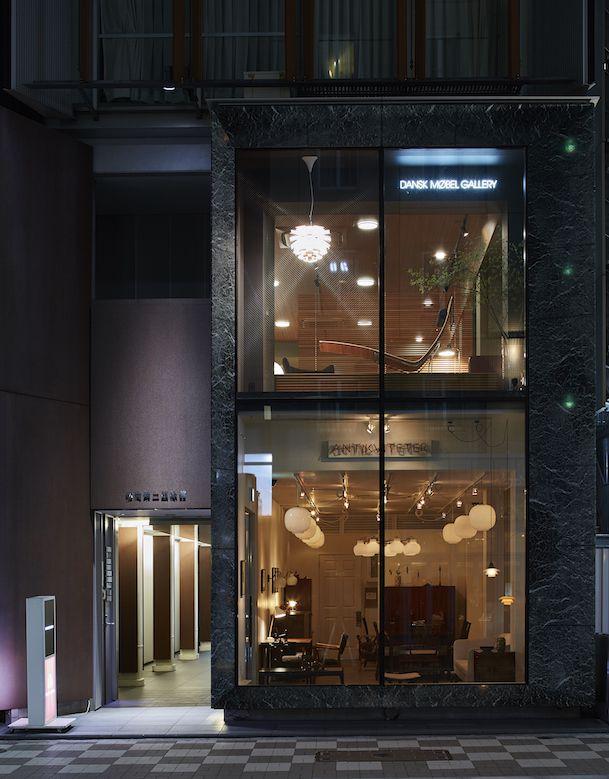 dansk m bel gallery
