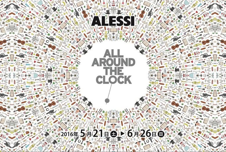 allessi-all-around-the-clock_006
