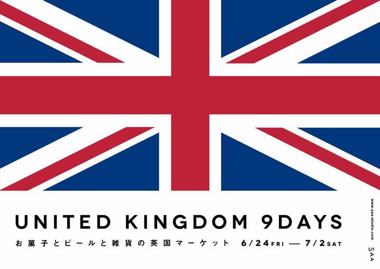 UNITED KINGDOM 9DAYS_005