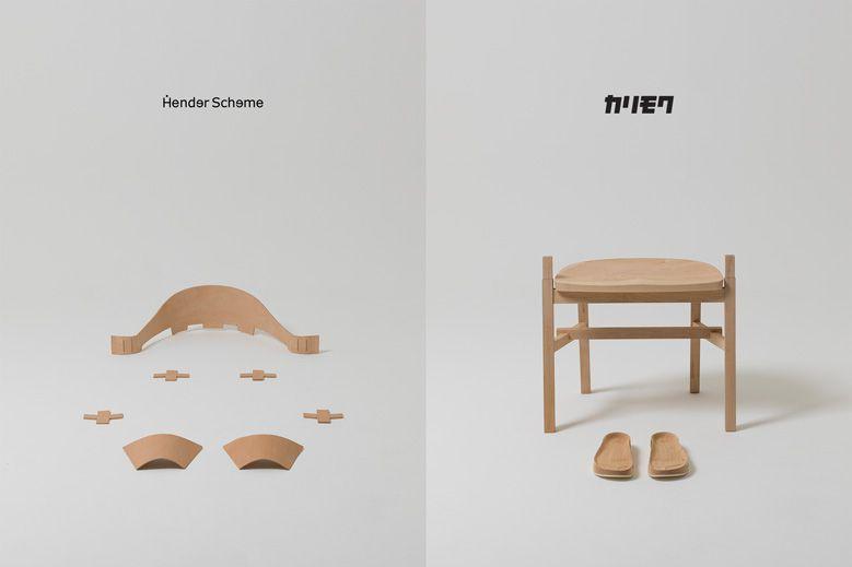 henderscheme-karimoku-sandal-and-shoemakerchair_001