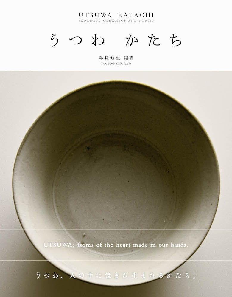 utuwakatachi_02