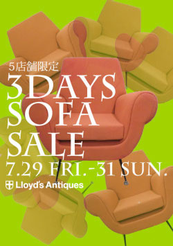 3days_sofa_sale