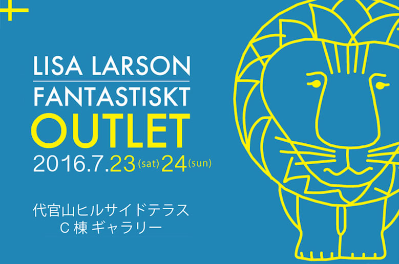 LISA_LARSON_FANTASTISKT_OUTLET_001