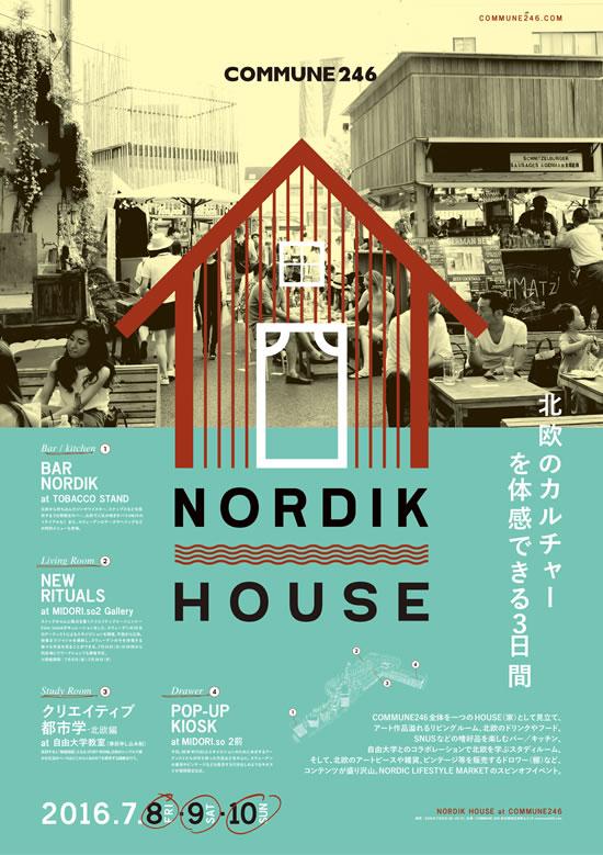 NORDIK_HOUSE_001