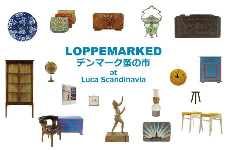 luca-scandinavia-loppemarked_006