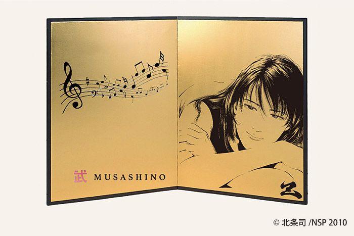 musashino-memorial-goods_012