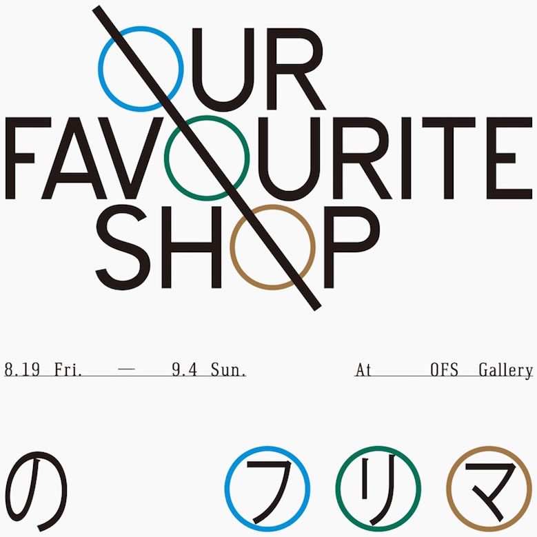 OUR_FAVOURITE_SHOP_no_furima_2nd