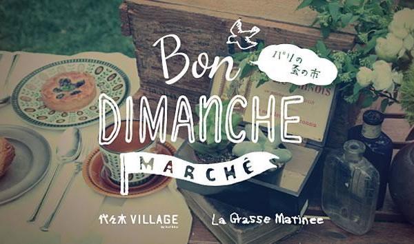 BON_DIMANCHE_MARCHE_001
