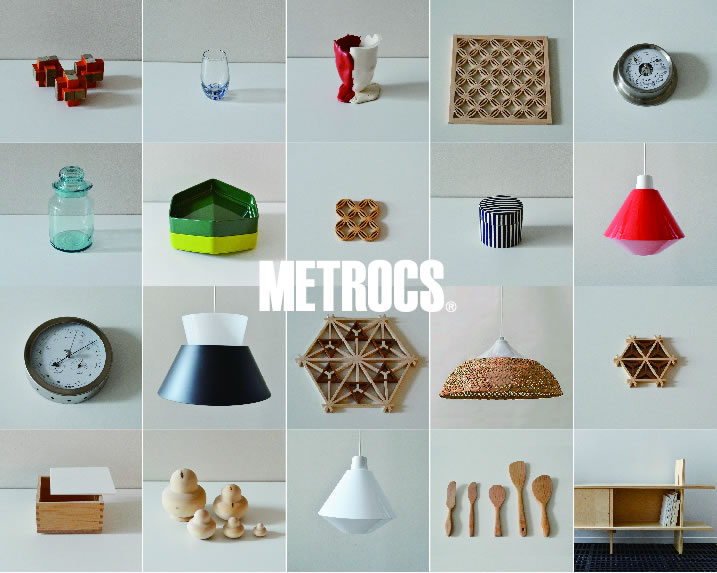 metrocs_sample_fair_001