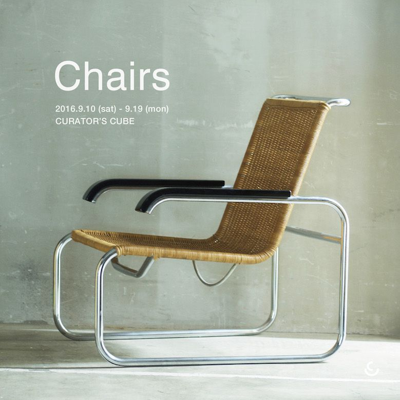 chairs_01
