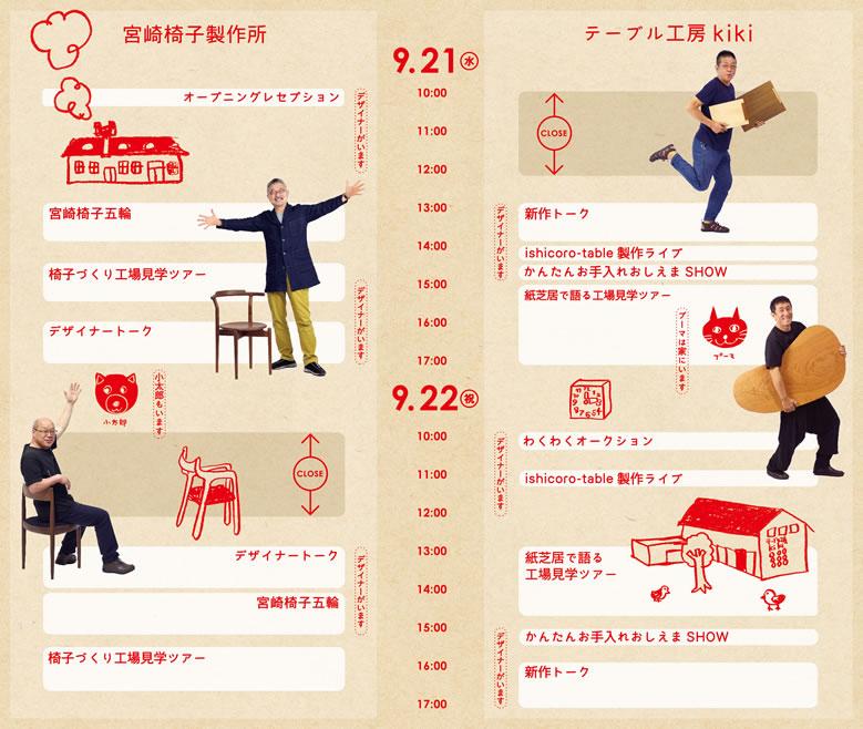 designer-otoshimono_003