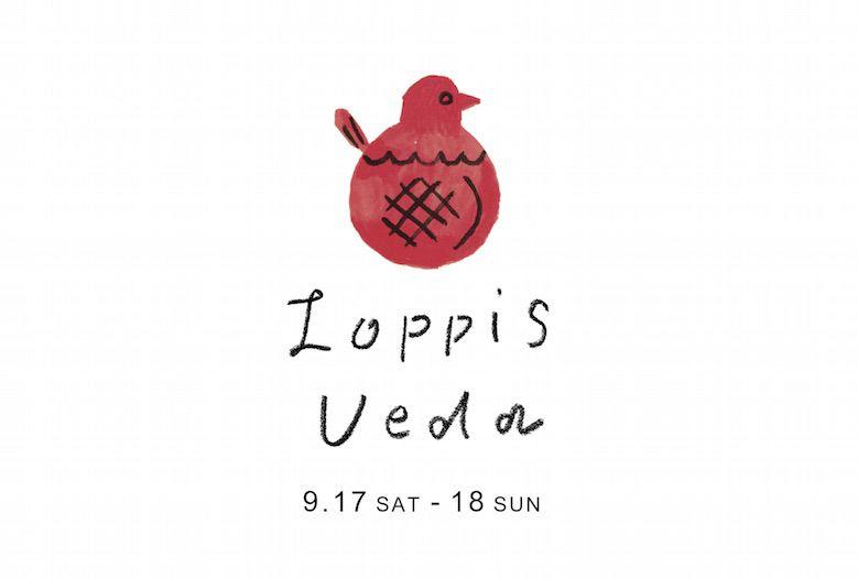 loppis_ueda_3rd_01