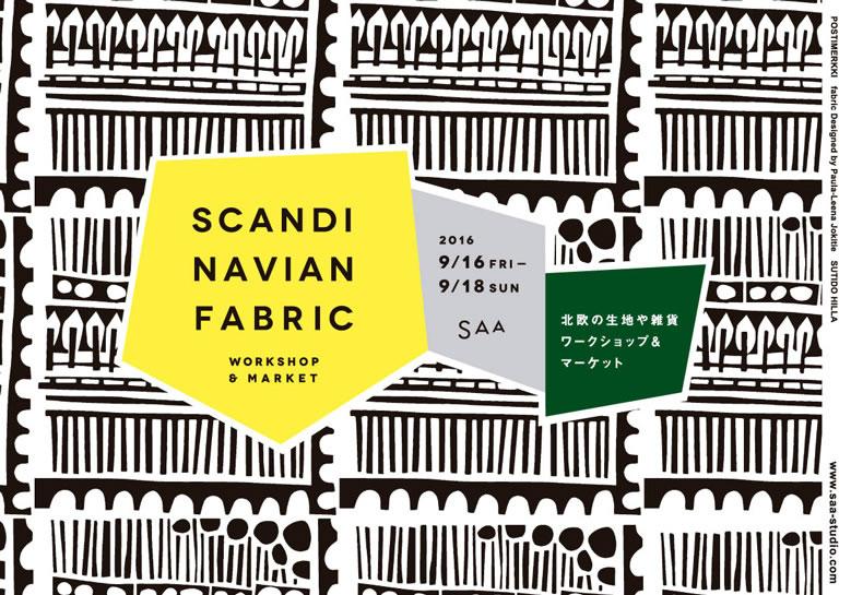 scandinavian-fabric_02