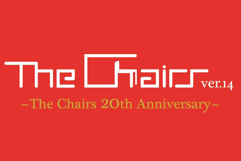 thechairs20thanniversary_01