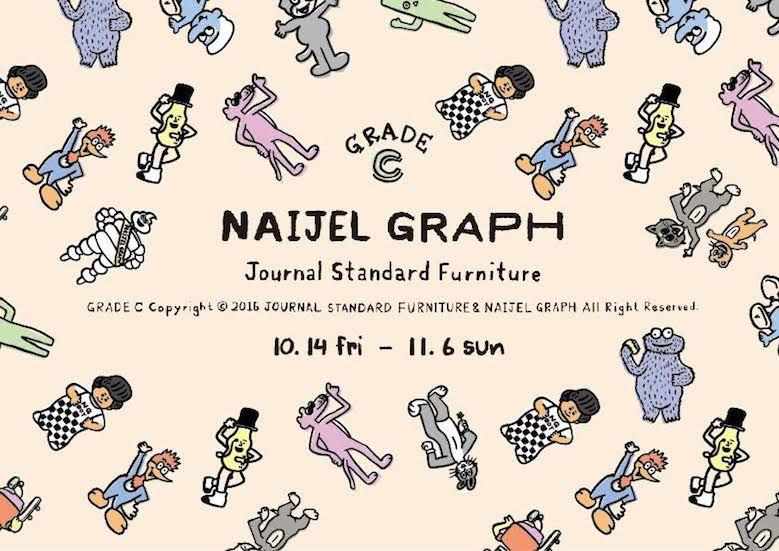 naijel_graphxjsf_01