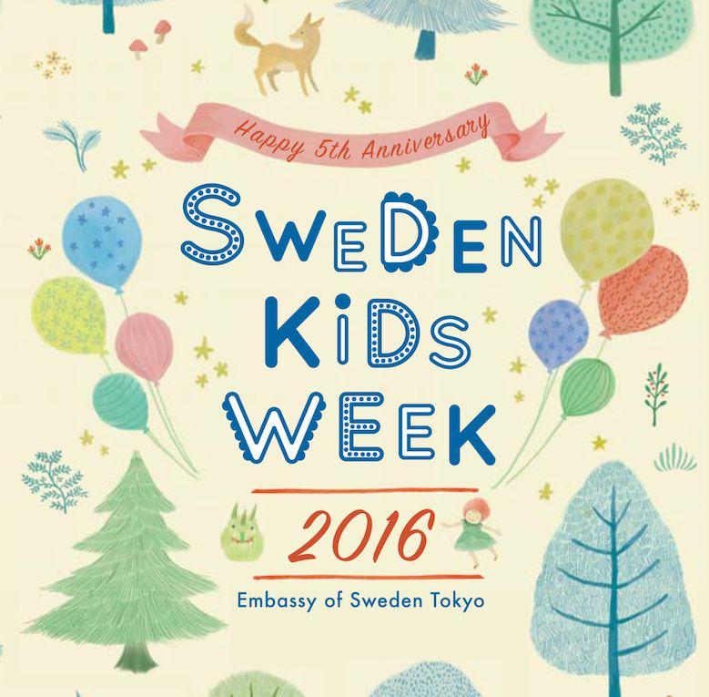sweden_kids_week_2016_01