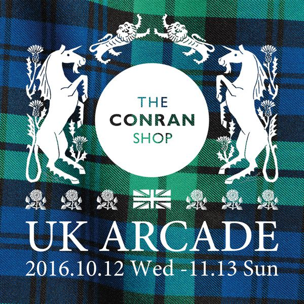 the-conran-shop-uk-arcade_001