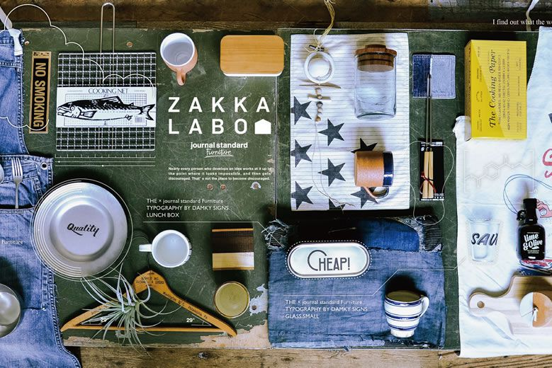 zakka-labo-journal-standard-furniture_001