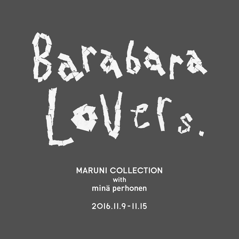 barabara-lovers_001