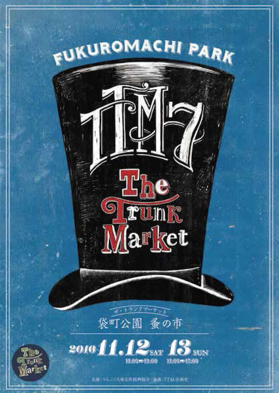 the_trunk_market_04