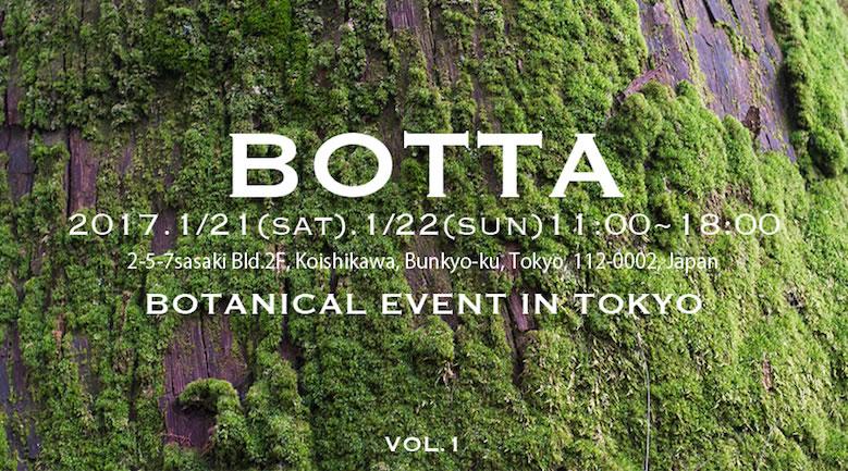 BOTTA_vol1_01