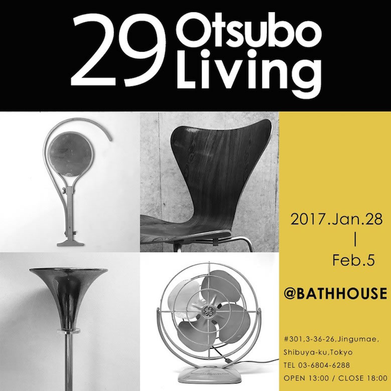 bathhouse_otsubo-29-living_01