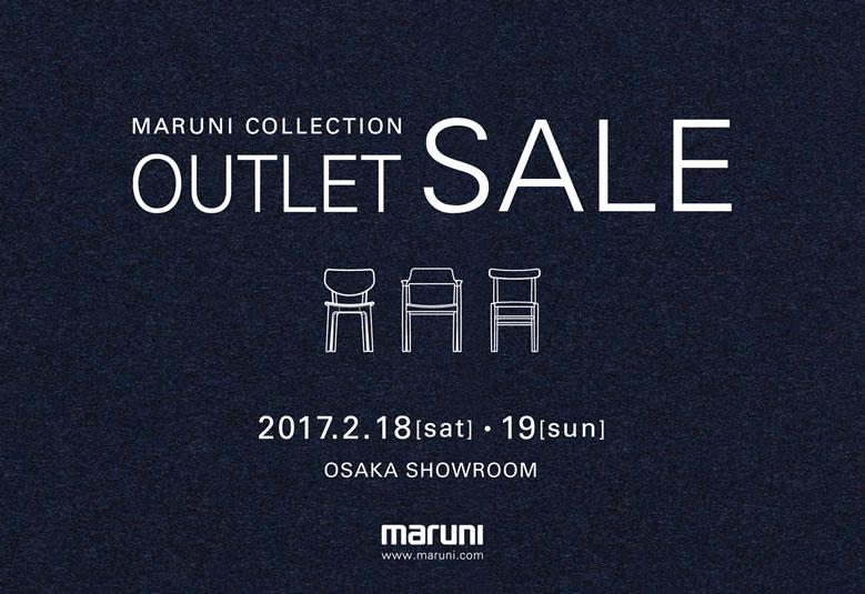 MARUNI OSAKA_OUTLETSALE_001