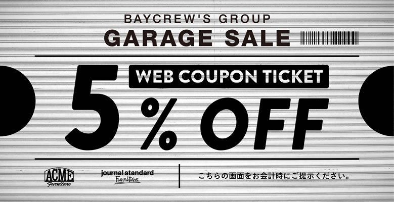 baycrews_garage-sale_201701_02