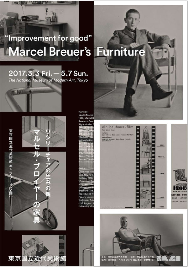 marcel-breyers-furniture_04