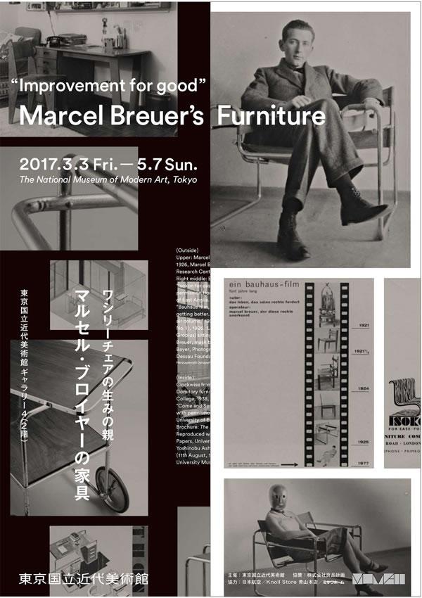 marcel-breyers-furniture_04