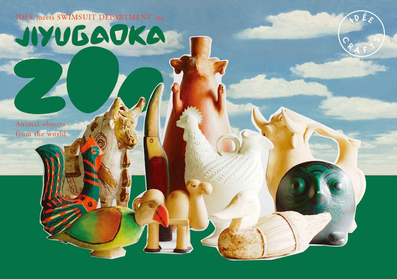JIYUGAOKA-ZOO_01