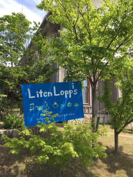 Liten-Loppis_2017_01