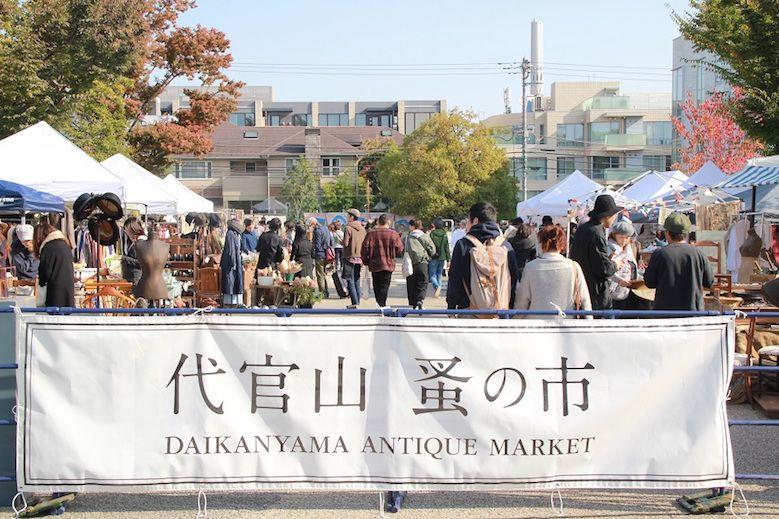 daikanyama-nominoichi_2017spring_02