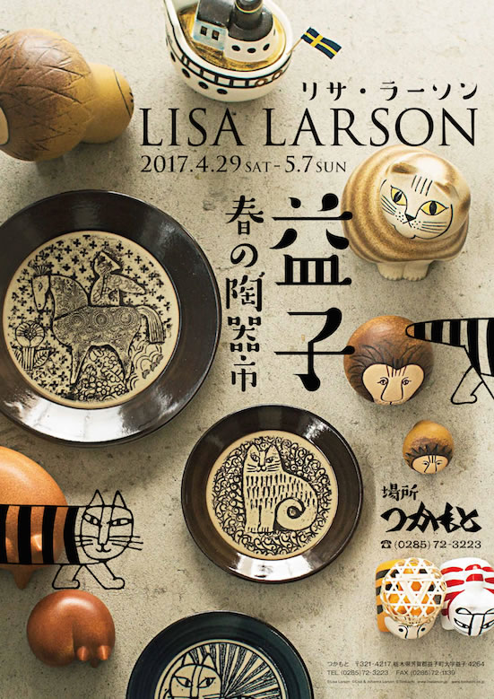 lisalarson_mashiko_2017_01
