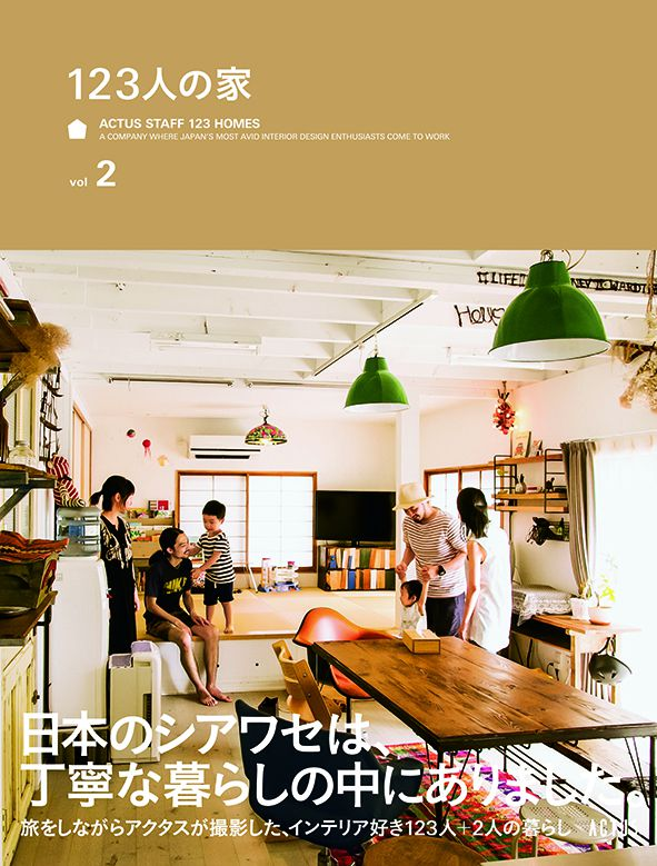 123homes2_01