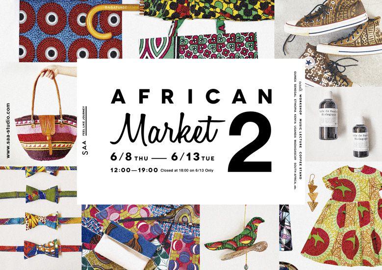 africanmarket2_006
