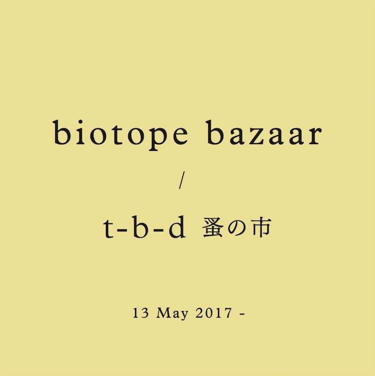 biotope-bazaar_t-b-d-nominoichi_001