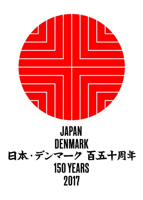 japan-denmark_150th_shimazaki_seminar_01