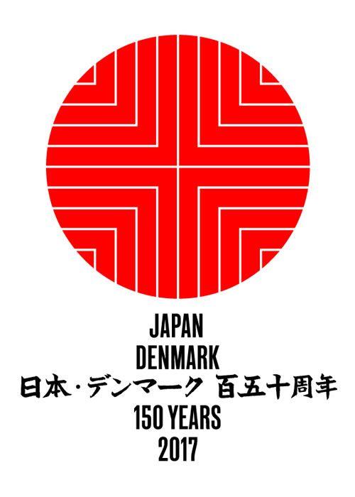 japan-denmark_150th_shimazaki_seminar_01