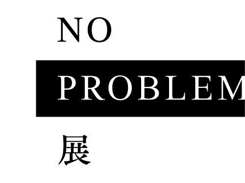 NO-PROBLEM_ten_01