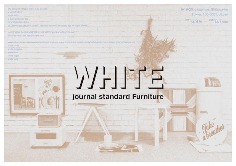 WHITE_journal-standard-Furniture_01