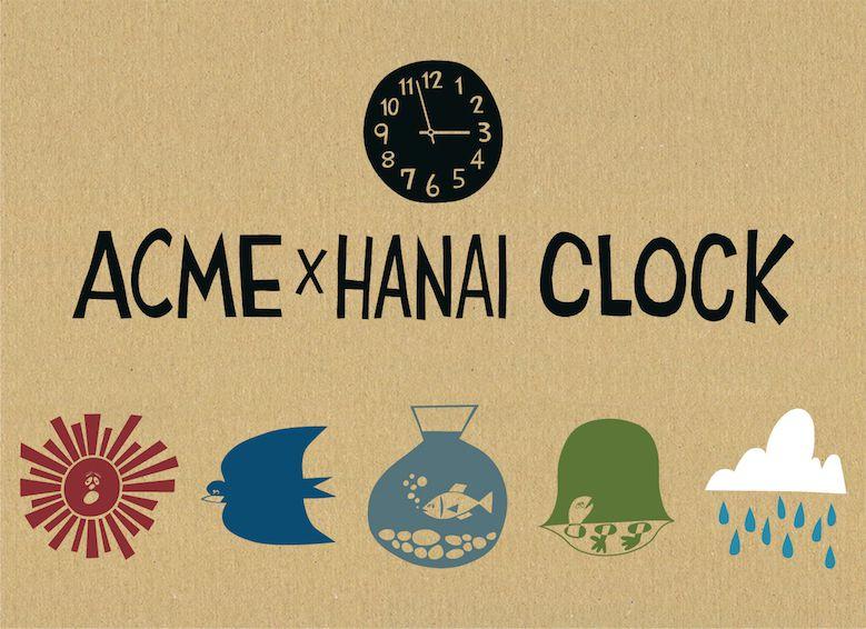 HANAI-YUSUKE×ACME-CLOCK_01