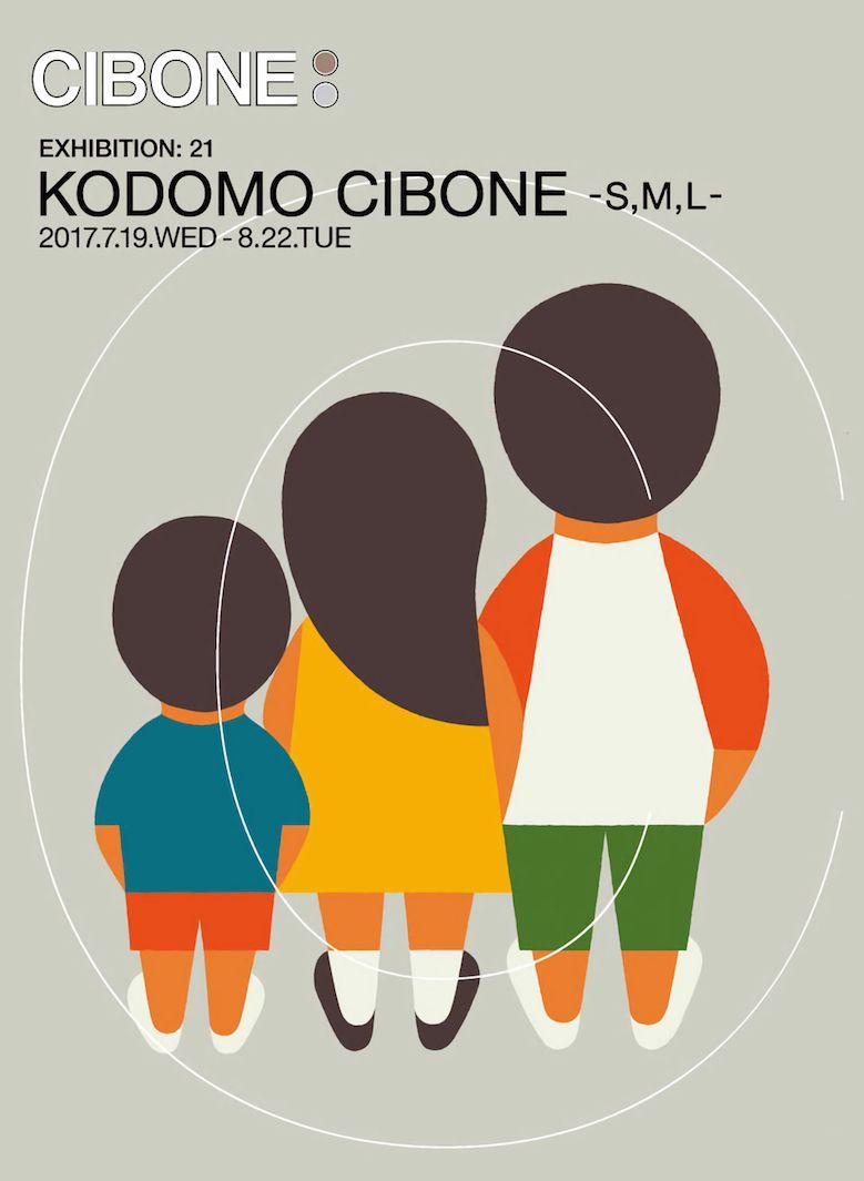 KODOMO-CIBONE_01