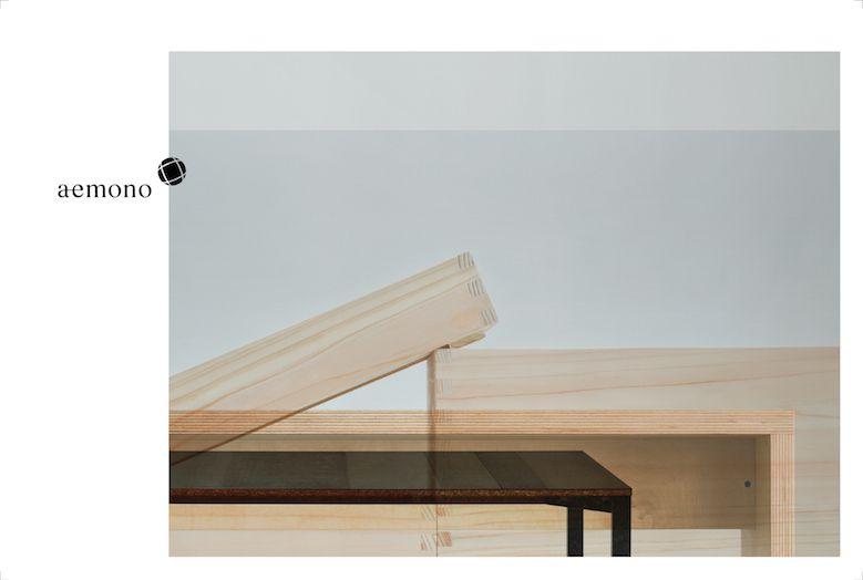 aemono-exhibition_01